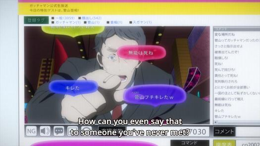 Gatchaman Crowds Prime Minister Live Stream Internet Troll