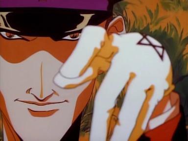 Doomed Megalopolis Yasunori Katō Hand Glove Pentagram Pentacle