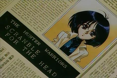 Battle Angel Alita OVA Gally Newspaper Article Hunter Warrior Profile Picture