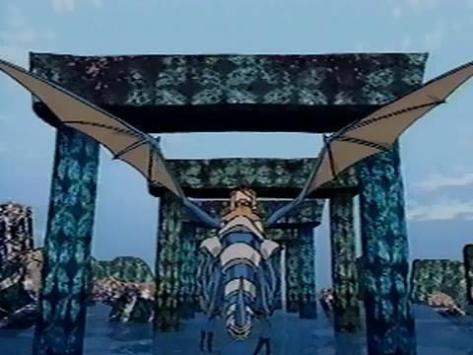 Panzer Dragoon OVA Kyle Blue Dragon Water Ruins Arches First Level