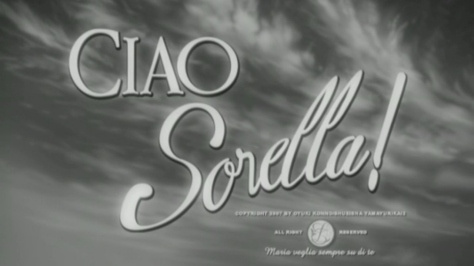 Maria Watches Over Us 3rd Maria-sama ga Miteru 3rd Ciao Sorella! Old Hollywood Black And White Movie Credit