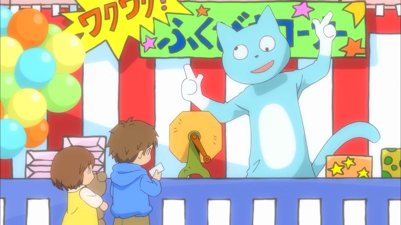 ซุ้ม ลอตเตอรี่ พารวย ประจำงวดที่ 3 Pupa-chibi-utsutsu-hasegawa-yume-hasegawa-toy-store-lottery-crazy-wacky-animal-suit