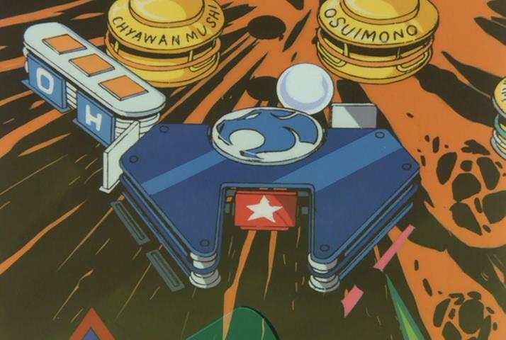 Megazone 23 Part II Thundercats Pinball Bumper Cameo