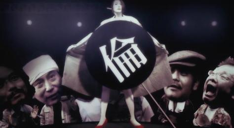 Tachiguishi-Retsuden Tachigui The Amazing Lives of the Fast Food Grifters Foxy Croquette O-Gin Flashing Puppet Theatre Censorship