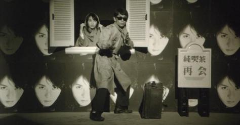 The Red Spectacles Akai Megane Kerberos Saga Kōichi Todome (Shigeru Chiba) Washio Midori (Machiko Washio) Poster Wall Window