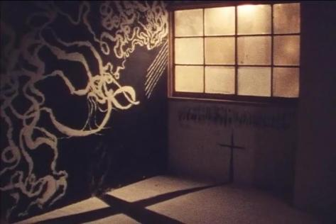 Thinking and Drawing Japanese Art Animation of the New Millennium Thinking and Drawing Nihon no Shinseki Art Animation Takashi Ishida Gestalt Heya Keitai Cross Under Window