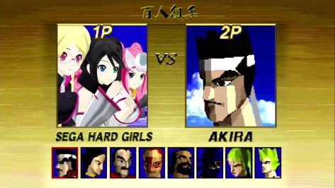 Hi☆sCoool! SeHa Girls Sega Hard Girls Saturn Dreamcast Mega Drive Virtua Fighter Character Select Screen Akira
