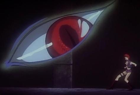 Inma Daitoshi Beast City Sex Demon Metropolis Mina Giant Eye