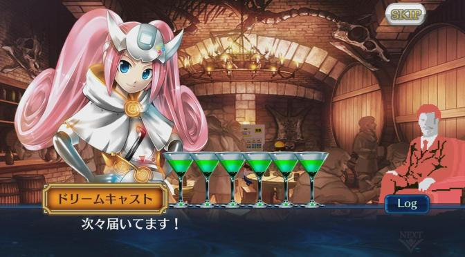 Sega Hard Girls Hi-sCoool! SeHa Girl Dreamcast Chain Chronicle Tavern Holmes Cocktail Glasses He Is Sending A Lot More