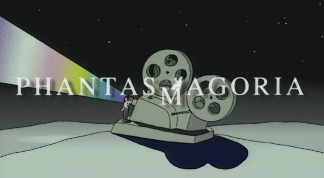 A Piece of Phantasmagoria Tamura Shigeru Title Card Rainbow Sky And Star Projector