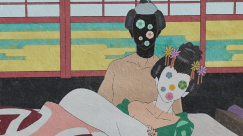 Mononoke Faceless Man And Woman in Bed