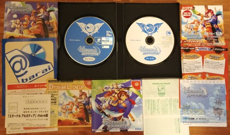 Skies of Arcadia Eternal Arcadia @barai Edition DVD Case Inside Manual Flyers Disks Vyse Aika Fina