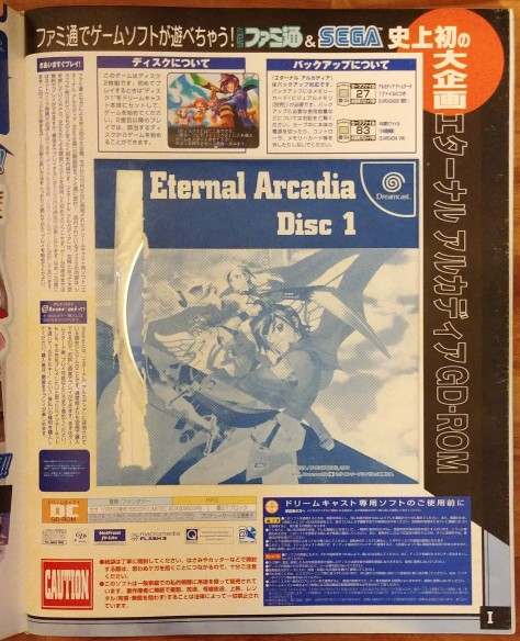 Skies of Arcadia Eternal Arcadia @barai Edition Weekly Famitsu 618 Disk One
