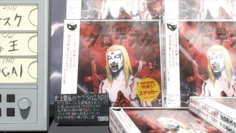 Detroit Metal City Album Cover Art Sick Murderer Tower Record Store Shelves
